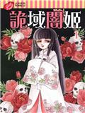 漆黒第01-03话
