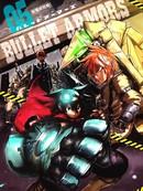 BULLET ARMORS漫画