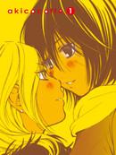 Honey & Mustard漫画
