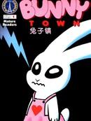 兔子镇漫画