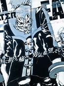 噬神者2-undercover漫画