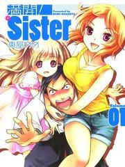 满开!Sister