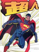 超人:急速子弹 第1话