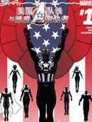 美国队长与神威复仇者Avengers NOW! 第4话