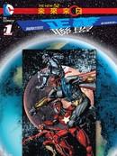 正义联盟:末日未来漫画