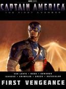 美国队长:复仇者先锋漫画