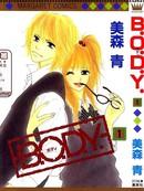 B.O.D.Y/爱情在身边 第14卷