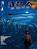 超人:美国外星人 第3话