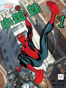 小蜘蛛 第4卷