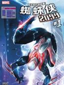 蜘蛛侠2099V3 第1卷