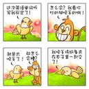英语听写漫画