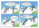 营养不良漫画