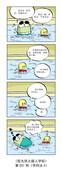 游泳冠军漫画