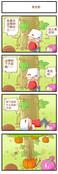 有危险漫画
