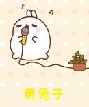 黄兔子漫画