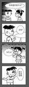 讲故事漫画
