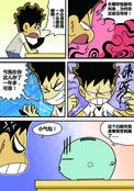 交作业漫画