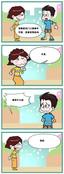 捷安特漫画