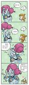 金角阴角漫画