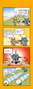 狼密欧与羊丽叶漫画