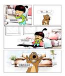 老鼠玩人漫画