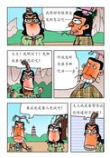龙虾怎么吃漫画