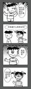 漫画的图 第1回