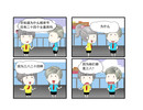 女嘉宾漫画
