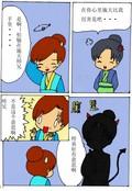 情飞飞漫画