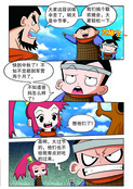 兵乓球漫画