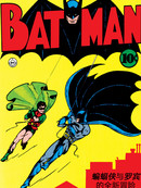 蝙蝠侠v1 第1话