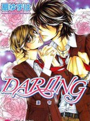 Darling漫画
