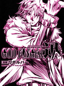 GOD FINGER 迅漫画