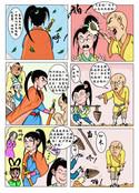 风萧萧漫画