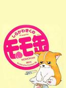 可爱歌基-小桃物语漫画