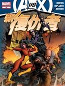 新复仇者_年刊3
