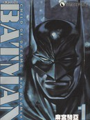 BATMAN-CHILD_OF-DREAMS漫画