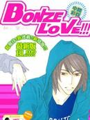 Bonze-Love 第3话