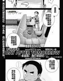 机动战士高达-DAY-AFTER-TOMORROW漫画